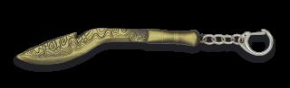 Llavero cuchillo kukri ALBAINOX