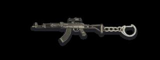 Llavero Arma ALBAINOX 10.5 cm