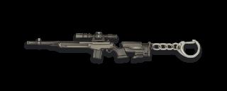 Llavero Arma ALBAINOX 12.3 cm
