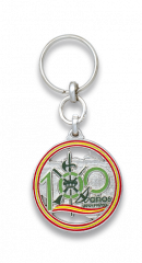 Key-ring. 100 ANNIVERSARY SPANISH LEGION