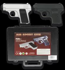 Light series Guns